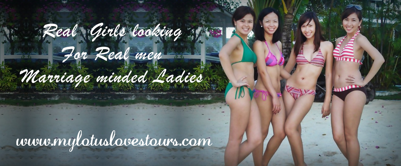 My Lotus Loves Tours: Affiliate Banner Ad